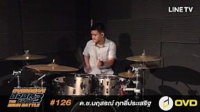 Overdrive Drum Fact 3 - หมายเลข 126