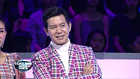 I Can See Your Voice -TH | EP.163 | จินตหรา พูนลาภ  | 3 เม.ย. 62 [5\/6]
