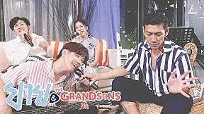 รักของฉันนั้นคือเธอ   ยาย & the grandsons   EP.12 เพลงหมู่มวล