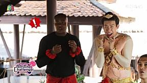 เกมนี้ไว้ใจใครไม่ได้เลยจริงๆ   Highlight   Infinite Challenge Thailand ซุปตาร์ท้าแข่ง