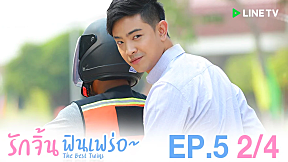 The Best Twins   EP.5 [2\/4]