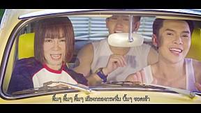 หาหมอ - จินตหรา พูนลาภ [Official MV]