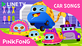 Vroom Vroom Family | Pinkfong Car Songs