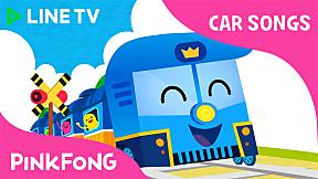 Train   Pinkfong Car Songs