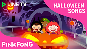 Halloween Party | Pinkfong Halloween Songs