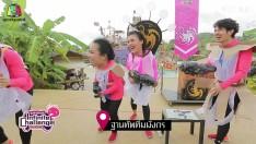เพลงปลุกใจของทีมมังกร | Highlight | Infinite Challenge Thailand ซุปตาร์ท้าแข่ง
