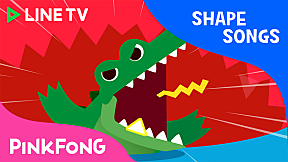 Shapes in the Jungle | Pinkfong Shape Songs