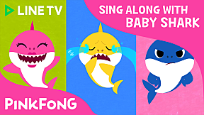 If Sharks Are Happy   Baby Shark Sing Along