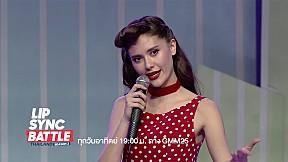 มารีญามา Battle ไม่ได้มาแข่งพูดค่ะ | Lip Sync Battle Thailand Season 2
