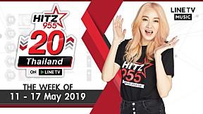 HITZ 20 Thailand Weekly Update | 2019-05-19
