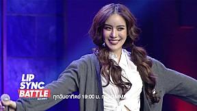 ขนมจีน… เสียงเป็นอะไรลูก? | Lip Sync Battle Thailand Season 2