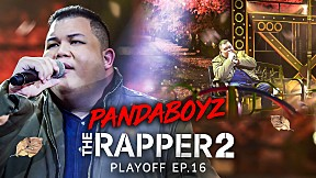 Yesterday - PANDABOYS | PLAYOFF | THE RAPPER 2