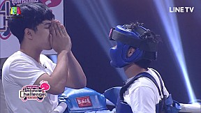 นักมวยต้องมีครู | Highlight | Infinite Challenge Thailand ซุปตาร์ท้าแข่ง