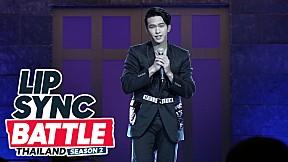 ฟิลลิปส์ ทินโรจน์ - I Have Nothing | LIP SYNC BATTLE THAILAND SEASON 2