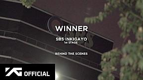 WINNER – 'WE' SBS INKIGAYO BEHIND THE SCENES
