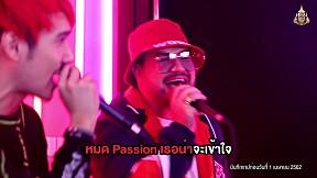 HITZ Karaoke ฮิตซ์คาราโอเกะ ชั้น 23 EP.50   โอ๊ต ปราโมทย์