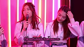 HITZ Karaoke ฮิตซ์คาราโอเกะ ชั้น 23 EP.49 | BNK48 Beginner