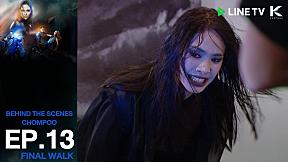 Behind The Scenes แคมเปญสุดท้ายของชมพู | The Face Thailand Season 5 - Episode 13