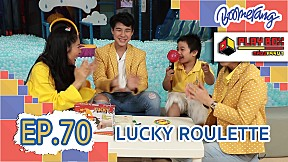 Play Box กล่องหรรษา | EP.70 Lucky Roulette