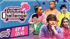 Infinite Challenge Thailand: Superstar Challenge | EP.8 [2/4]