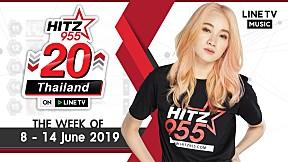 HITZ 20 Thailand Weekly Update | 2019-06-16