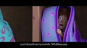 Toy Story 4 ทอย สตอรี่ 4 - คลิป Lucky