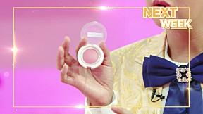 BEAUTY NO.9 | EP.06 ไอดอลสาววง APINK โอฮายอง | 16 มิ.ย. 62 [4\/4]