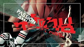 ตะโกน | The Passion of Anna [Official MV]