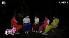 นิคกี้ท้า ไม่มีกลัว | Highlight | Infinite Challenge Thailand ซุปตาร์ท้าแข่ง