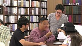 Silent Library ห้องสมุด เงียบสงัด | EP.8 RUBSARB PRODUCTION | เกมซูชิพริก