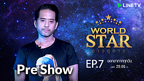 WORLD STAR Pre-Show | EP.7