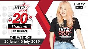 HITZ 20 Thailand Weekly Update   2019-07-07