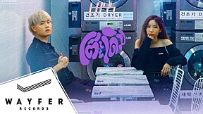 LUSS - โต๊ะเดิม【Official Music Video】