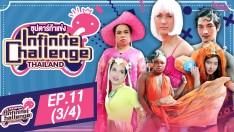 Infinite Challenge Thailand: Superstar Challenge | EP.11 [3/4]