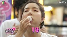 ให้ตายก็ห้ามคายเด็ดขาด! | Highlight | Infinite Challenge Thailand ซุปตาร์ท้าแข่ง