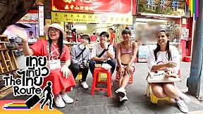 เมื่อแฟนคลับชาวจีน ออฟ-กัน เจอ เจนนี่ ปาหนัน