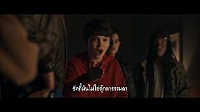 Child\'s play คลั่งฝังหุ่น - Official Trailer [ ตัวอย่าง ซับไทย ]