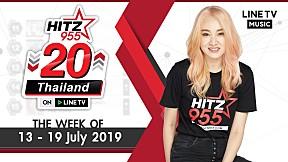 HITZ 20 Thailand Weekly Update   2019-07-21