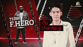 THE RAPPER 2 | EP.02 | Audition | 18 ก.พ. 62 [6\/6]