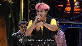 THE RAPPER 2 | EP.09 | BATTLE ROUND | TEAM TWOPEE | 08 เม.ย. 62 [5\/5]