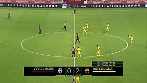 บาร์เซโลน่า vs วิซเซล โกเบ l ฟุตบอล Rakuten Cup