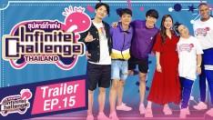 ตัวอย่าง Infinite Challenge Thailand ซุปตาร์ท้าแข่ง | EP.15