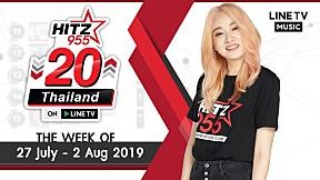 HITZ 20 Thailand Weekly Update   2019-08-04