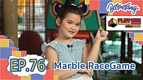 Play Box กล่องหรรษา | EP.77 Marble Race Game
