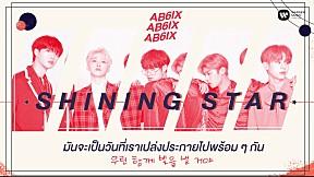 [THAISUB] Shining Star - AB6IX