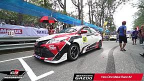 Toyota Gazoo Racing Motorsport 2019 สนามที่ 1 Vios One Make Race Division 2