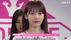 [ซับไทย] PRODUCE48 | EP.12 Final [3/14]