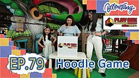 Play Box กล่องหรรษา | EP.79 Hoodle Game