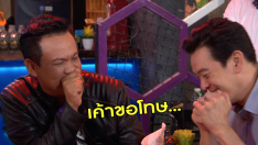 Behind The Scene เป็นต่อ 2019 | EP.29