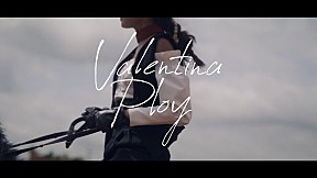 Valentina Ploy - Wire [Official MV]